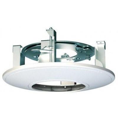 DS-1227ZJ-DM37 - adaptér pro montáž Dome IP kamer do podhledu (DS-2CD27x3G0-IZS/x5FWD-IZS)