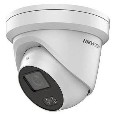 DS-2CD2327G1-L(4mm) - 2MPix IP Turret ColorVu kamera, LED 30m
