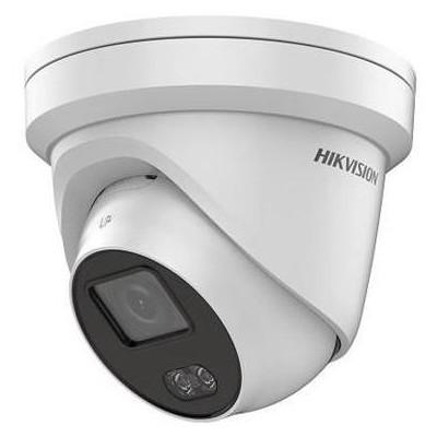 DS-2CD2327G1-LU(4mm) - 2MPix IP Turret ColorVu kamera, LED 30m, mikrofon