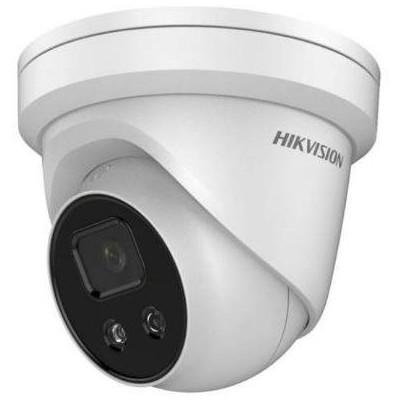 DS-2CD2346G2-IU(4mm) - 4MPix IP Turret AcuSense kamera, IR 30m, IP67, mikrofon